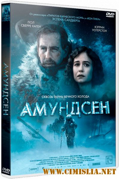 Амундсен / Amundsen [2019 / BDRip | iTunes]