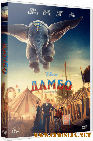 Дамбо / Dumbo [2019 / BDRip | iTunes]