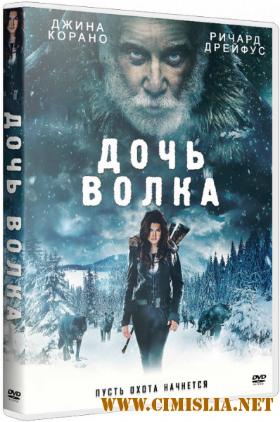 Дочь волка / Daughter of the Wolf [2019 / WEB-DLRip]