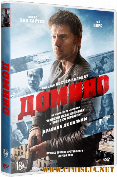 Домино / Domino [2019 / WEB-DLRip | Чистый звук]