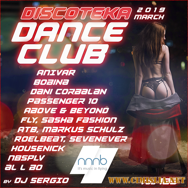 Дискотека 2019 Dance Club Vol. 189 [2019 / MP3 / 320 kb]