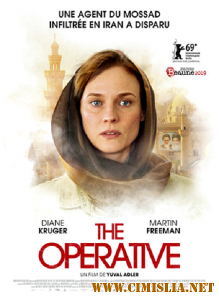 Оперативник / The Operative [2019 / WEB-DLRip]