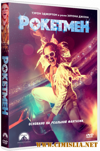 Рокетмен / Rocketman [2019 / WEB-DLRip]