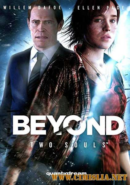 Beyond: Two Souls [P] [2019 / RUS / ENG]