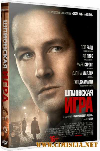 Шпионская игра / The Catcher Was a Spy [2018 / BDRip | iTunes]