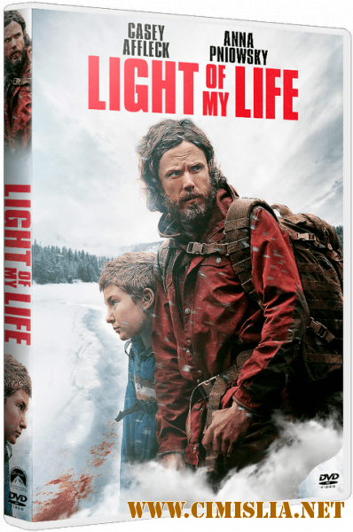 Свет моей жизни / Light of My Life [2019 / BDRip | iTunes]