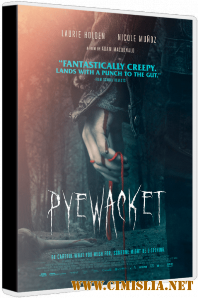 Близкий дух / Pyewacket [2017 / BDRip | iTunes]