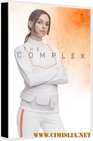 The Complex [Repack] [2020 / RUS / ENG / MULTI]