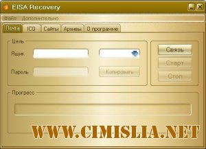 EISA Recovery 1.7