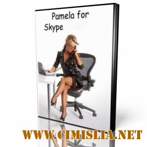 Pamela for Skype Professional 4.7.0.71 [2011]