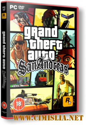 GTA / Grand Theft Auto San Andreas - Super Cars [2011 / RUS]