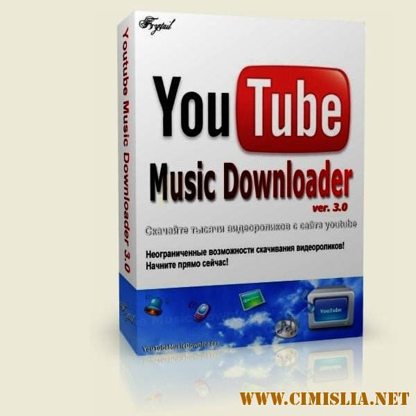 download mp3 to iphone downloader 3 7 5 0 portable shareware 14017