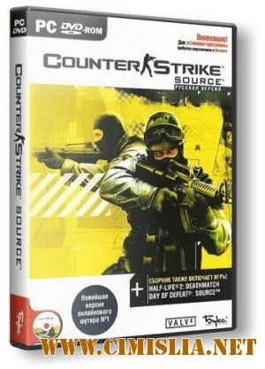 Counter-Strike Source [v.1.0.0.66] Чистая сборка [2011 / RUS]