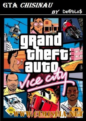 Grand Theft Auto: Vice City Chisinau [2006 / MULTI4 / RUS / MD]