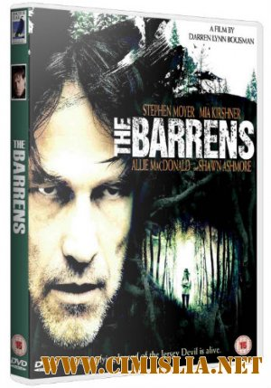 Пустоши / The Barrens [2012 / HDRip]