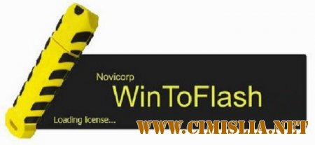 Novicorp WinToFlash Professional 1.2.0000 Final [Portable] [2015 / PC / RUS / ENG / MULTi]
