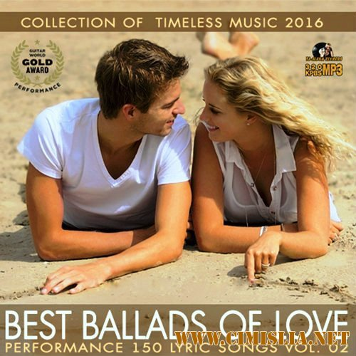 Best Ballads Of Love Vol. 02 [2016 / MP3 / 320 kb]