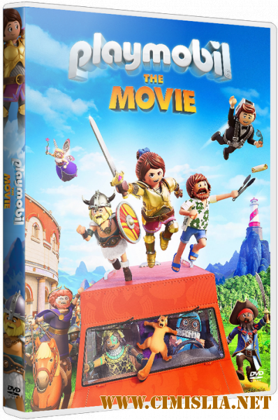 Playmobil фильм: Через вселенные / Playmobil: The Movie [2019 / BDRip | iTunes]