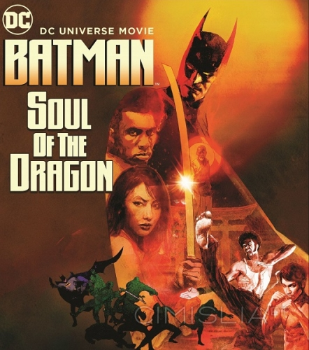 Бэтмен: Душа дракона / Batman: Soul of the Dragon (2021) BDRip