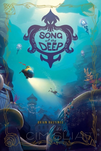 Song of the Deep [Update 7] (2016) PC | RePack от qoob