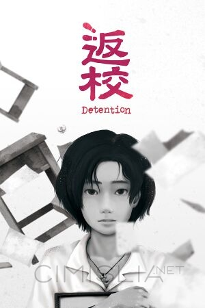 Detention (2017) PC | RePack от qoob